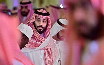 Le prince héritier d'Arabie saoudite, Mohammed ben Salmane, arrive à la conférence Future Investment Initiative à Riyad, la capitale saoudienne, le 24 octobre 2018. (Giuseppe Cacace/AFP)
