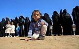 Des femmes supportrices des rebelles houthis durant un rassemblement à Sanaa, le 10 novembre 2018. (Crédit : Mohammed HUWAIS / AFP)