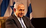 Le Premier ministre Benjamin Netanyahu lors de l'inauguration de la Maison tchèque à Jérusalem le 27 novembre 2018. (Gali Tibbon/AFP)
