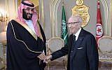 Le président tunisien Beji Caid Essebsi (à droite) reçoit le prince héritier saoudien Mohammed ben Salmane au palais présidentiel de Carthage, le 27 novembre, 2018. (Crédit : FETHI BELAID / AFP)