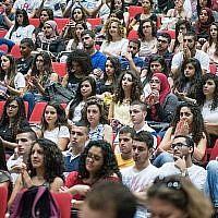 Les étudiants du Technion, pendant une conférence. (Autorisation)
