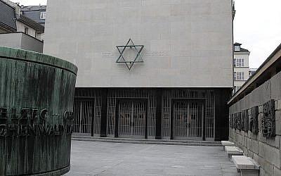 Le Mémorial de la Shoah, à Paris. (Crédit ; CC BY-SA 1.0)