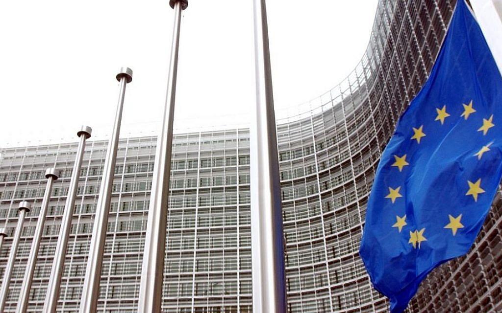 Hamas sur la liste terroriste de l'UE : le groupe palestinien débouté