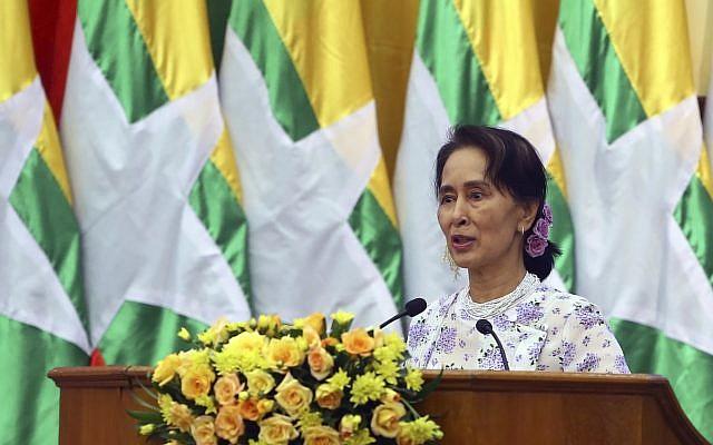 La dirigeante birmane Aung San Suu Kyi. (Crédit : AP Photo/Aung Shine Oo)
