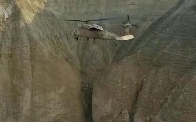 Un hélicoptère militaire vient en aide à un groupe de touristes bloqué par des inondations (Capture d'écran : Armée israélienne)