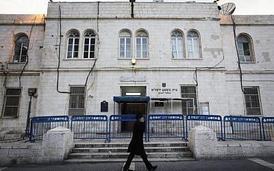La cour des magistrats de Jérusalem, février 2011 (Crédit : Miriam Alster/Flash90)