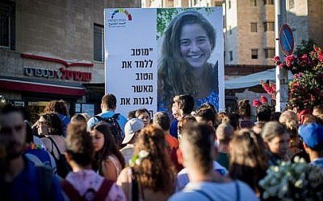 Des participants au défilé annuel de la Gay Pride de Jérusalem brandissent une photo de Shira Banki assassinée le 3 août 2017. (Yonatan Sindel/Flash90)