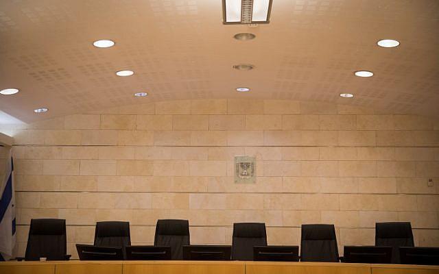 Photo d'illustration : Une cour israélienne (Crédit : Yonatan Sindel/Flash90)