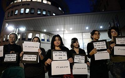 Des femmes lors d'un rassemblement contre les violences faites aux femmes suite aux meurtres de deux adolescentes près du siège de la police  dans le sud de Tel Aviv, le 28 novembre 2018 (Crédit :  Tomer Neuberg/Flash90)