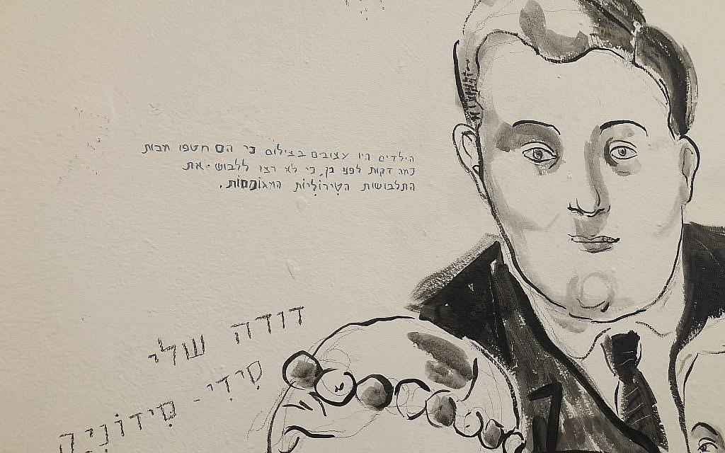 """Un aperçu de l'une des images familiales de l'illustrateur Itzik Rennert dans """"Réunion de famille"""" à la semaine de l'illustration 2018 (Crédit : Jessica Steinberg/Times of Israel)"""