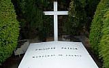 La tombe du maréchal Pétain à l'île d'Yeu (Crédit: Mathardy/Wikimedia Comons)