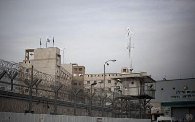 Le complexe pénitentiaire d'Ayalon à Ramle, au centre d'Israël (AP/Ariel Schalit)