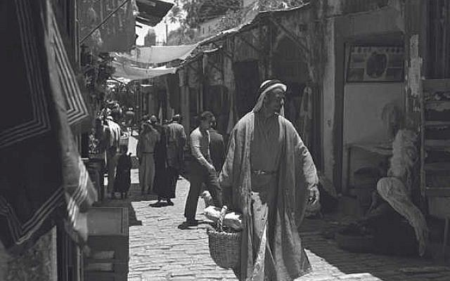 La Vieille Ville de Jérusalem, 1945. (Domaine public/Wikimedia Israël)