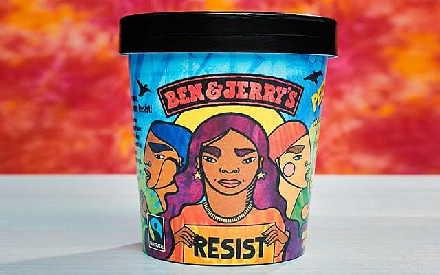 La crème glacée 'Pecan Resist' de Ben & Jerry's a été lancée en octobre 2018. (Crédit : Ben & Jerry's)