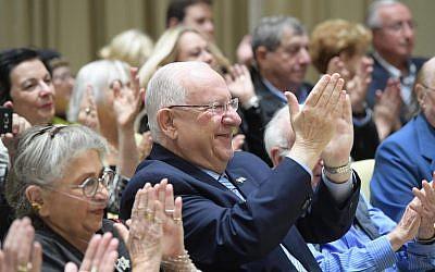 Le président Reuven Rivlin à un évènement sur la langue et la culture yiddish, le 20 novembre 2018. (Crédit : Mark Neiman/GPo)