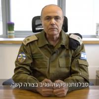 Dans une vidéo en arabe, le général Kamil Abu Rukun avertit les Palestiniens de ne pas s'approcher de la clôture frontalière de Gaza, le 15 novembre 2018 (Capture d'écran)