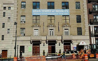 Une vue de l'Union Temple à Brooklyn (Crédit : Jim Henderson, Public Domain/Wikipedia)