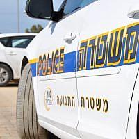 A titre d'illustration : La police patrouille sur une autoroute israélienne. (Police israélienne)