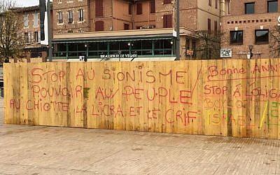 Tags antisémites découverts sur un palissade de la ville d'Albi dans le Tarn (Crédit: BNVCA)
