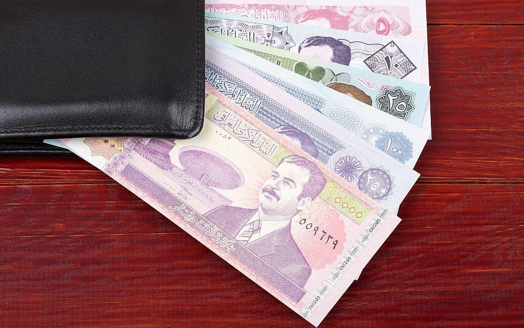 illustration : des dinars irakiens. (Crédit : iStock)