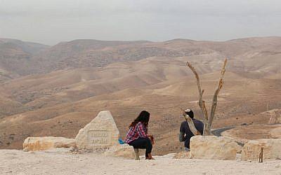 Mitzpé Orit,  près de l'implantation d'Alon, aux abords de Jérusalem (Crédit : Shmuel Bar-Am)