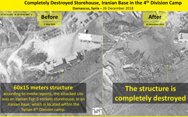 Des images satellites publiées le 27 décembre 2018 montrant les bâtiments endommagés en Syrie après des frappés aériennes attribuées à Israël. (Crédit : ImageSat International)