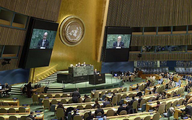 Vue d'ensemble de l'Assemblée générale de l'ONU, le 6 décembre 2018 (Crédit : ONU/Loey Felipe)