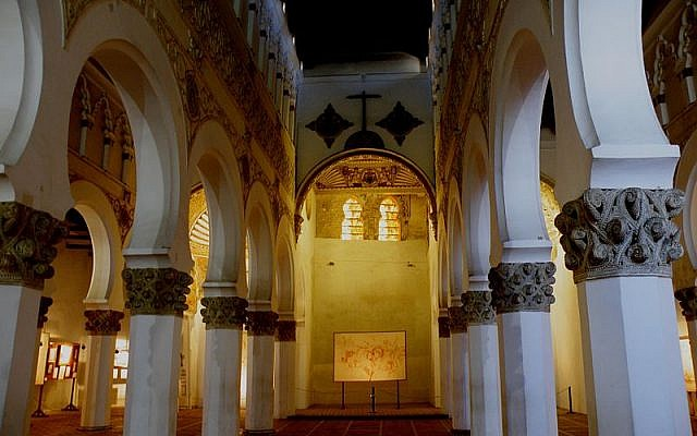 Le musée Santa Maria la Blanca de Tolède. (Crédit : CC BY-SA 3.0 Roylindman/Wikipedia)