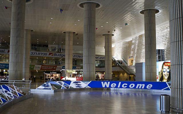 Le terminal des arrivées à l'aéroport international Ben Gurion, le 24 juillet 2014. (Crédit : AP/Dan Balilty)