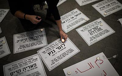 Des femmes allument des bougies durant un rassemblement de protestation contre les violences faites aux femmes, le 27 novembre à Jérusalem (Crédit : Hadas Parush/Flash90)