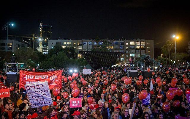 Des milliers de manifestantes sur la place Rabin de Tel Aviv dans le cadre d'une grève nationale de protestation contre les violences faites aux femmes, le 4 décembre 2018 (Crédit : Miriam Alster/Flash90)