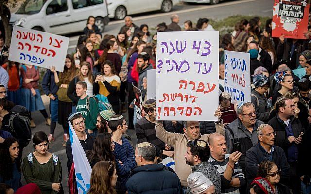 Des habitants d'implantation et des activistes de droite protestent contre les attentats contre les Israéliens en Cisjordanie devant le bureau du Premier ministre à Jérusalem, le 16 décembre 2018 (Crédit : Yonatan Sindel/Flash90)