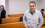 L'ancien membre de la police, le général de division Menashe Arviv au tribunal de Rishon Lezion le 19 décembre 2018. (Crédit : Flash90)
