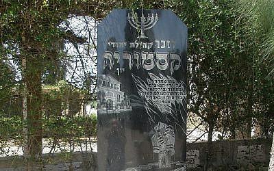 Illustration : un mémorial de la Shoah à Kastoria, en Grèce. (Crédit : CC BY-SA 3.0, David Shai, Wikipedia)