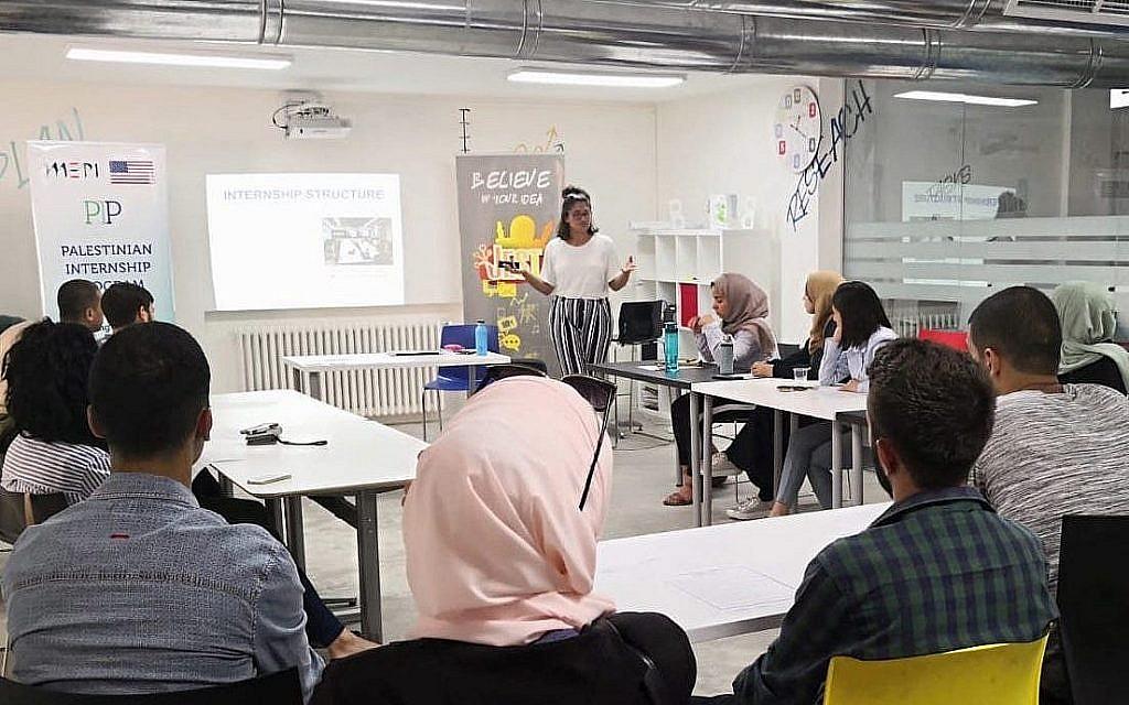 Des stagiaires prennent part au Palestinian Internship Progam (PIP) fondé en 2014 par Yadin Kaufmann (Autorisation)