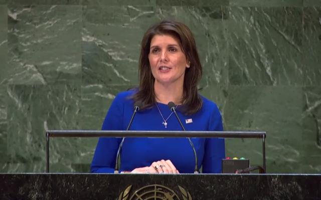 L'ambassadrice américaine aux Nations unies Nikki Haley lors d'un débat à l'Assemblée générale le 6 décembre 2018 (Capture d'écran : WebTV de l'ONU)