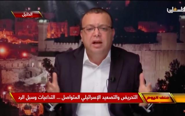 Le porte-parole du Fatah Osama Qawasma s'exprime à  Palestine TV, chaîne de télévision officielle de l'AP, le 13 décembre 2018 (Capture d'écran : Youtube)