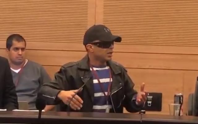Walid, un Palestinien arrêté par l'AP pour avoir collaboré avec Israël, lors d'une discussion à la Knesset le 11 décembre 2018. (Crédit : capture d'écran YouTube)