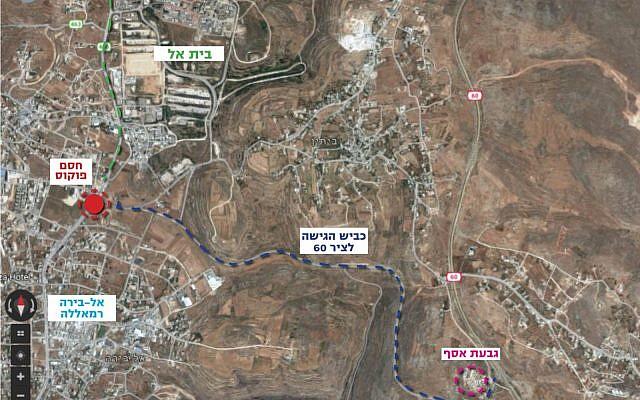 Une carte montrant l'entrée nord du village d'Al-Bireh, au centre de la Cisjordanie, que les dirigeants des implantations veulent sceller en réponse aux récentes attaques terroristes. L'entrée est marquée en rouge, al-Bireh est marquée en bleu clair, la route menant à l'avant-poste de Givat Assaf que les dirigeants des implantations veulent proche du trafic palestinien est marquée en bleu foncé, Givat Assaf est en rose et Beit El est en vert. (Autorisation)