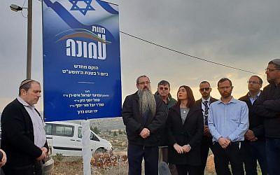De gauche à droite : Chaim Silberstein, Raphael Ish-Ran,la ministre de la Culture Miri Regev, le président du conseil régional de Binyamin Yisrael Gantz et Avichai Boaron  à  l'inauguration de Havat Amona, le 23 décembre 2018. (Crédit  : Eli Sabati)