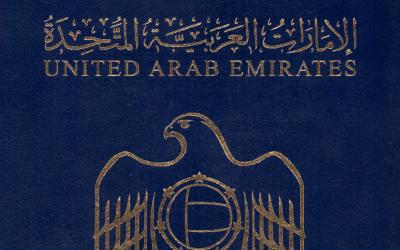 Un passeport des Emirats arabes unis (Crédit : CC-BY SA Wikiemirati/Wikimedia Commons)