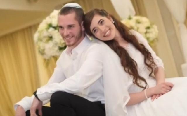 Amichai et Shira Ish-Ran, blessés lors d'un attentat terroriste, le 9 décembre, aux abords d'Ofra, en Cisjordanie, le jour de leur mariage (Autorisation de la famille)