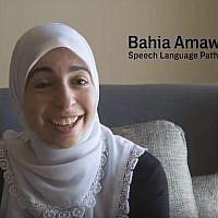 L'orthophoniste texane Bahia Amawi, qui porte plainte contre une loi anti-BDS, qui lui aurait coûté son emploi. (Crédit : capture d'écran The Intercept)