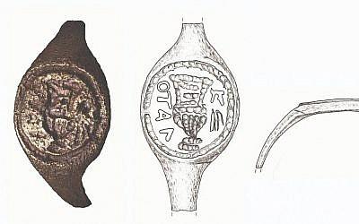 Vue de latérale et transversale du sceau qui pourrait avoirappartenu à Ponce Pilate. (Crédits : dessin : j Rodman/Photos C. Amit, IAA Photographic Department, via Hebrew University)
