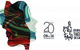 Affiche de la 20 édition des Journées théâtrales de Carthage (Crédit: capture d'écran jtc.tn)