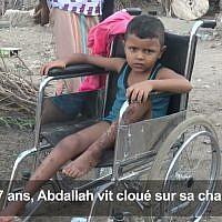 Au Yémen, Abdallah, un enfant de 7 ans victime des mines. (Crédit : Capture d'écran AFPTV via YouTube)