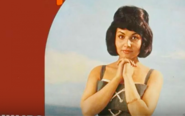Maya Casabianca (Crédit : capture d'écran YouTube)
