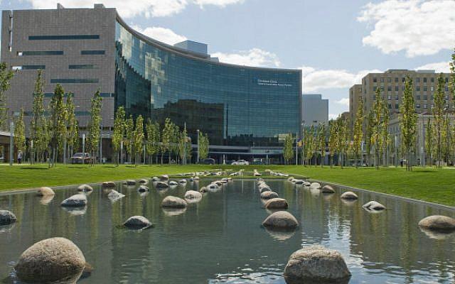 La Cleveland Clinic (Crédit : autorisation Cleveland Clinic Foundation)