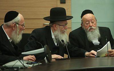 Les membres du parti ultra-orthodoxe YaHadout HaTorah à la Knesset, le 13 septembre 2017 (Crédit : Flash90)