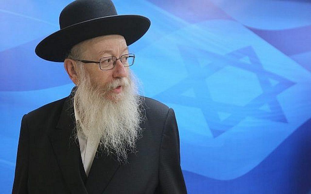 Le vice-ministre de la Santé Yaakov Litzman arrive à la réunion hebdomadaire du cabinet au bureau du Premier ministre à Jérusalem, le 3 juin 2018. (Marc Israel Sellem/POOL)